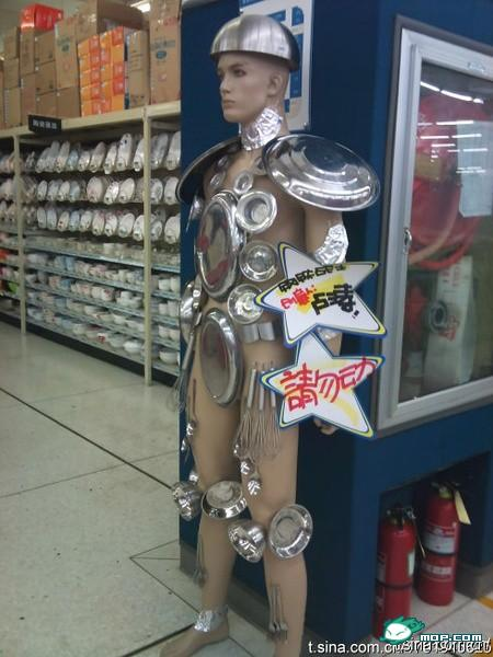 Chinese supermarket employees create silly product displays.