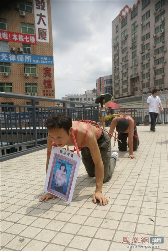 Chinese man searches for his wife in Shenzhen, who left him with their child.