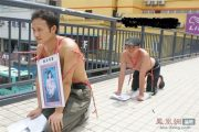 shenzhen-china-man-searches-for-wife-begging-on-knees-13