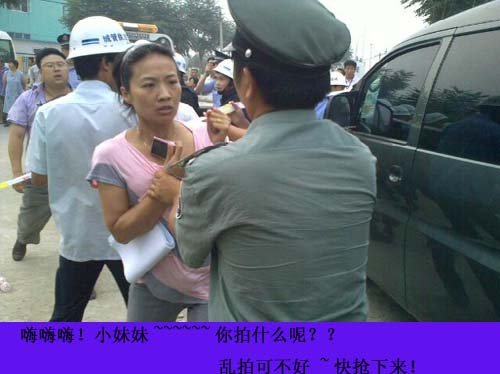 Chinese chengguan confronts a young woman.