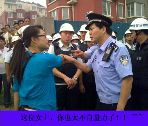 Chinese police arguing with a woman.