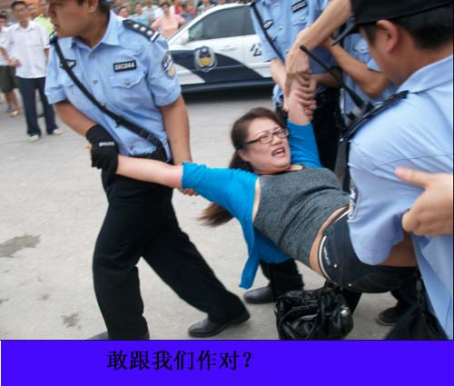 Chengguan in Beijing carry off a resisting woman.