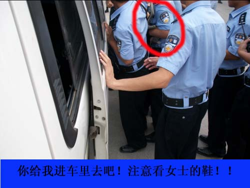 Chengguan in Beijing carry off a resisting woman. Here, her shoe is visible as she is being placed into a van.