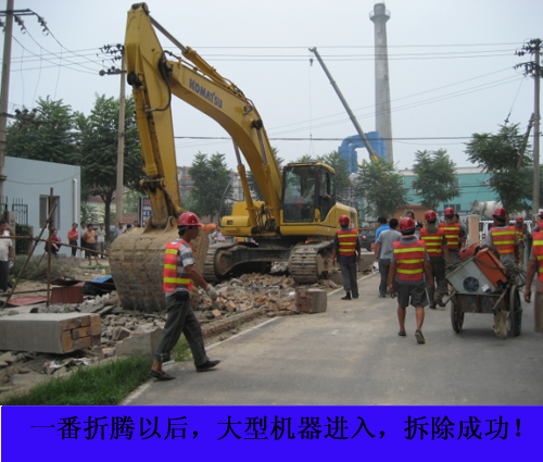 Construction crews begin to demolish the road after the chengguan has removed opposition.