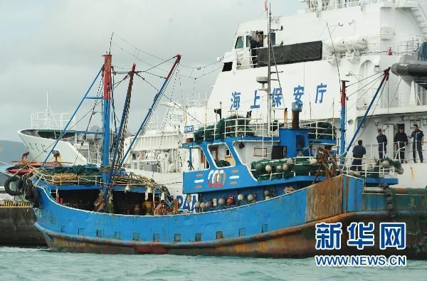 Chinese fishing boat captain arrested by japanese for Japanese fishing boat