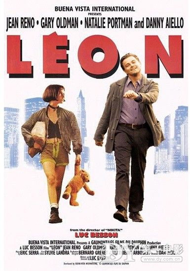 "Inception Leonardo DiCaprio ""strutting"" photoshop: Leon."