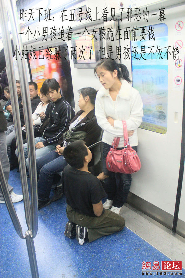 beijing child beggar harasses attacks young woman line 5 subway 02 Young girl on webcam | Redtube Free Amateur Porn Videos, Teens .