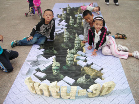 3D chalk art: Terracotta warriors?