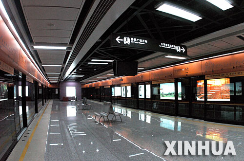 A new metro station at for Guangzhou's Line 3 subway.