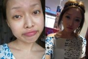 Chinese girls with make-up and no make-up.