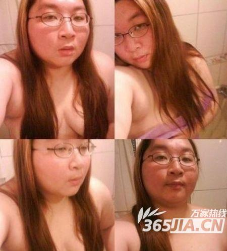 Xiao Yue Yue?