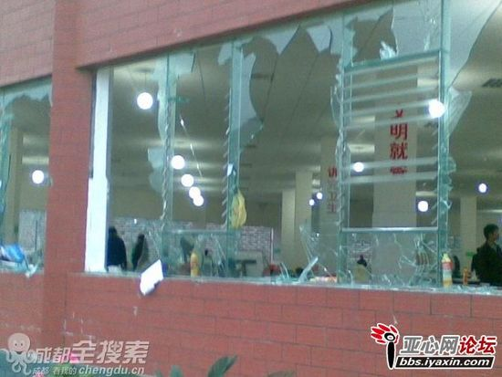 Smashed windows at a Guizhou high school cafeteria.