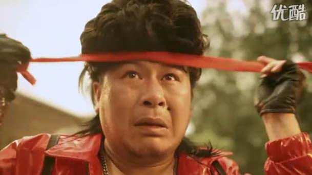 """A really ugly character from """"Lao Nan Hai""""."""