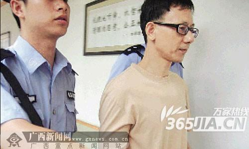 Han Feng, Guangxi Tobacco Bureau Chief convicted of taking bribes and sentenced to 13 years in prison.