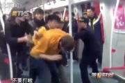 Foreigner angers Chinese passengers on the Guangzhou Metro.