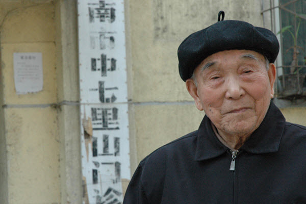 Yamasaki Hiroshi, a Japanese Imperial Army defector who stayed in China and practiced medicine.