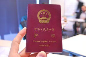 China Passport.