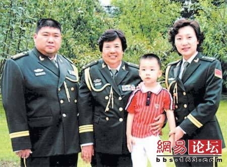 Mao Xinyu with his father Mao Anqing and mother Shao Hua.