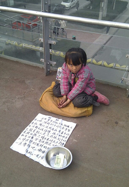 Taking by a netizen on the Jinsha Station overpass.
