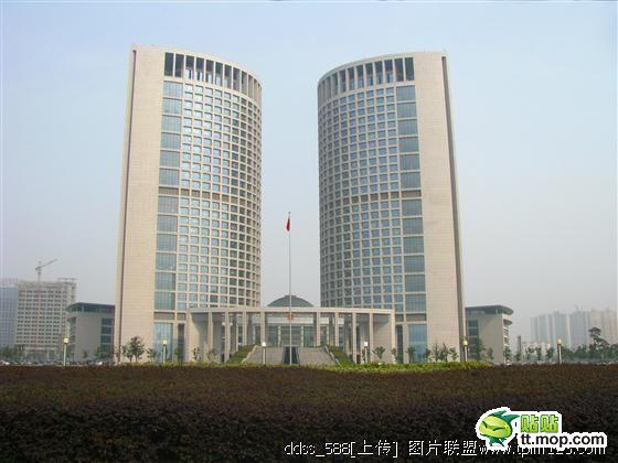 A magnificent government office building in China.
