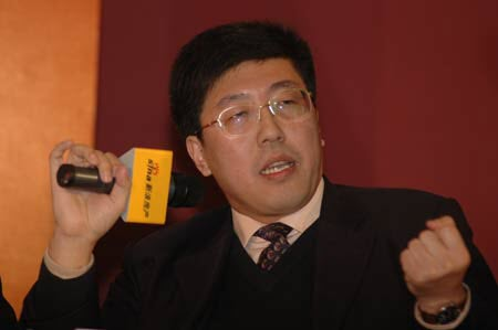 Dong Fan, Beijing Normal University Professor.
