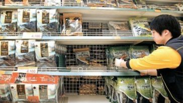 An empty shelf for seaweed at a Korean supermarket.