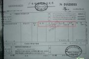 Receipts and invoices show that Sinopec spends hundreds of thousands on expensive wine and alcohol purchases.