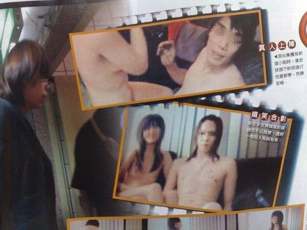 A Taiwan prostitution ring uses metrosexual ex-soldiers to seduce underage girls.