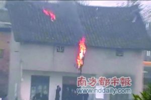 Man protests forced demolition of home with self-immolation, falls from roof.