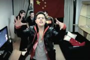 "Feichang Fresh, a group of foreign students in Beijing, in their rap song ""Love Song for Beijing"""