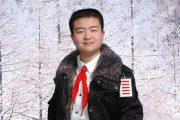 Huang Yibo, Chinese Young Pioneer.