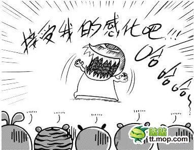 "Cartoon of ""Respect my authroitah!"""