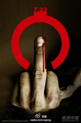 China Railways logo photoshop by Chinese netizens, bloody middle finger.