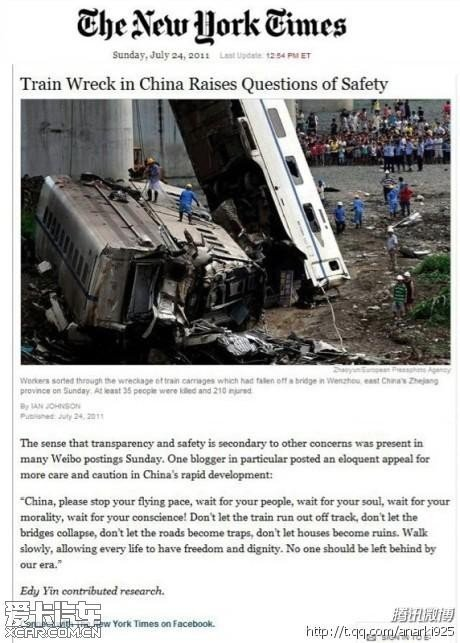 New York Times screenshot: Train Wreck in China Raises Questions of Safety.