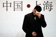 Yao Ming in Shanghai announcing his retirement from the NBA.