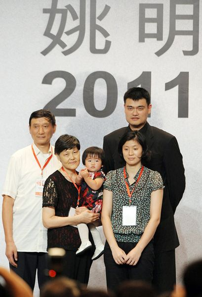 Yao Ming Announces Retirement, Chinese Netizen Reactions ... Yao Ming And Family