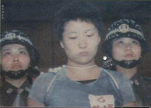 10 Beautiful Chinese Women Executed Over The Past 30 Years - Chinasmack-2749