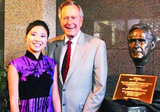Lu Xingqu and former American president George HW Bush.