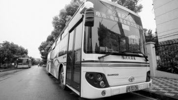 A Shanghai bus.