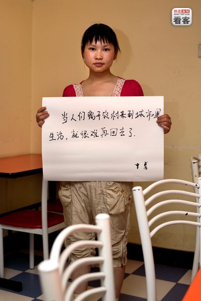 Song Jing Ping. Adrian Fisk's ISPEAK CHINA photo series featuring young Chinese sharing their thoughts on camera.