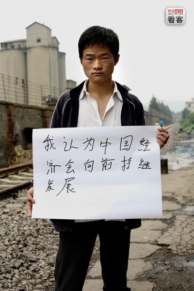 Xu Ai Hua. Adrian Fisk's ISPEAK CHINA photo series featuring young Chinese sharing their thoughts on camera.