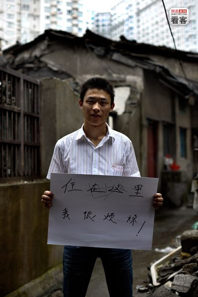 Hu Lin Shuan. Adrian Fisk's ISPEAK CHINA photo series featuring young Chinese sharing their thoughts on camera.