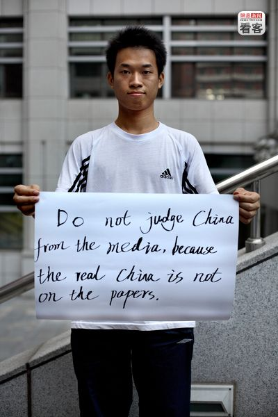 Lim. Adrian Fisk's ISPEAK CHINA photo series featuring young Chinese sharing their thoughts on camera.