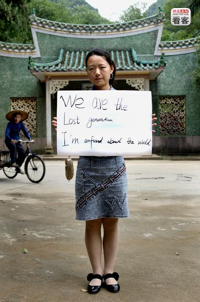 Avril Lui. Adrian Fisk's ISPEAK CHINA photo series featuring young Chinese sharing their thoughts on camera.