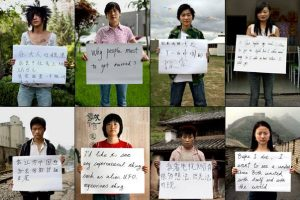 Adrian Fisk's ISPEAK CHINA: What are young Chinese thinking?
