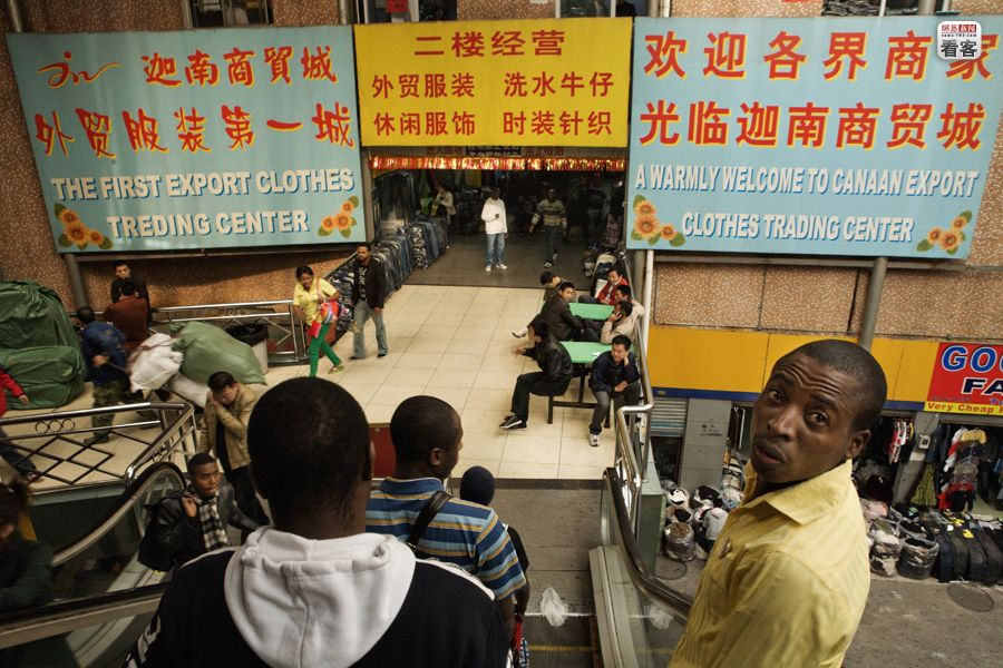 Guangzhou personals