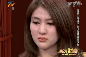 Guo Meimei in tears during her interview with Lang Xianping.