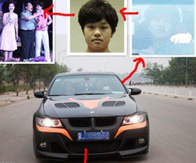 Li Tianyi, son of Li Shuangjiang's, modified BMW 3 series.