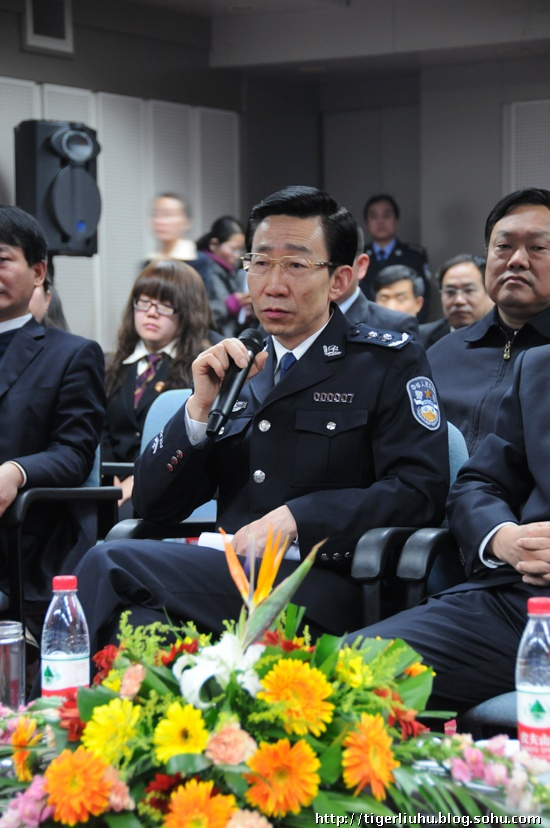 Su Hao, Taiyuan Public Security Bureau Director.