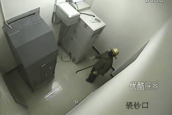 "Chinese ""Straw Hat Burglar""."
